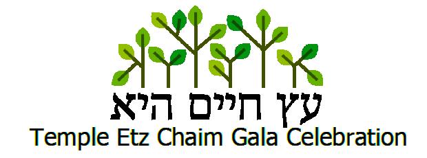 Gala SaveTheDate1