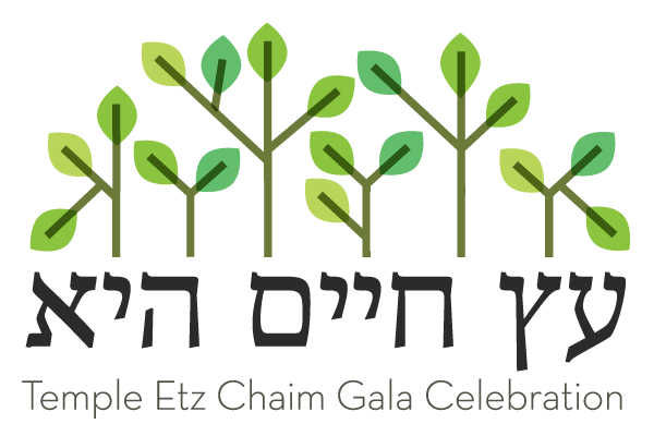 Please join us on Saturday, November 17, 2018 for our annual Tree of Life Awards Gala Celebration.  This year we will present the prestigious Tree of Life award to two very deserving people.  We will honor Stacy Bushey, whose hard work and dedication helps keep Temple Etz Chaim strong and whose warm, welcoming presence makes the temple a home for all of us.  We will also honor Reverend Carol Rosine, Minister Emerita, First Universalist Society in Franklin, who has been a supportive friend of Temple Etz Chaim for many years, helping to establish our temple as a vital part of the Franklin interfaith community.  Reverend Rosine's commitment to social justice, peace and understanding have inspired people of all faiths  Temple Etz Chaim Gala Celebration Temple Etz Chaim Gala Online Auction