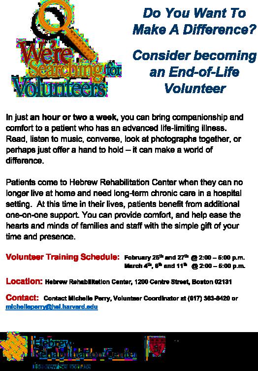 Volunteer Opportunity at Hebrew Rehabilitation Center - Temple Etz Chaim