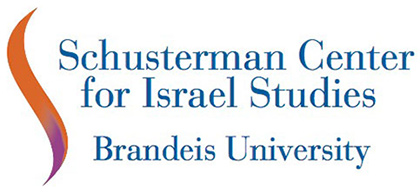 schusterman-logo